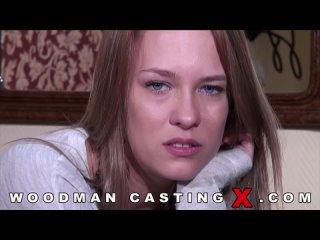 Woodman_Casting 96