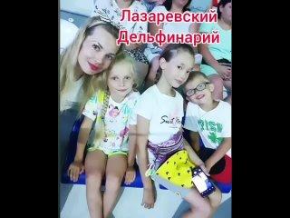 Video by Delfinary Lazarevsky