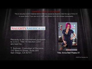 Анна Бел Пикс занимается сексом.mp4