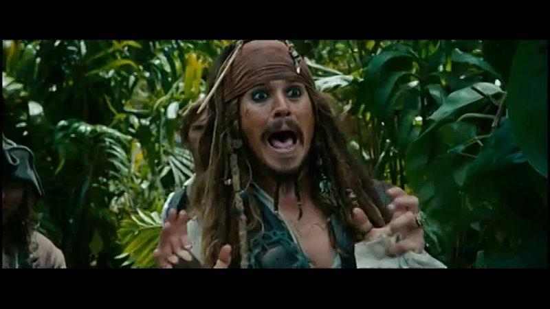 Пираты Карибского моря На странных берегах 2011 русский трейлер фильма