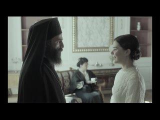 Человек божий (Man of God) (2021) трейлер русский язык HD / Александр Петров /