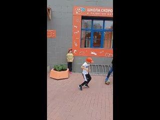 Video by Школа IQ007 Нагатинский Затон, Москва