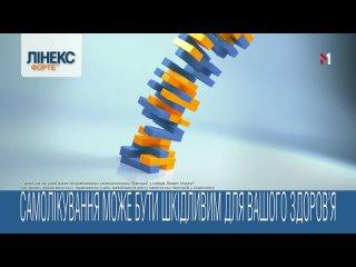 Рекламный блок и анонсы (М1 HD, ) №2