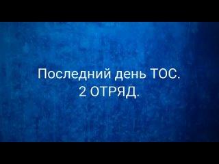 Video by Молодёжный центр Мотыгинского района