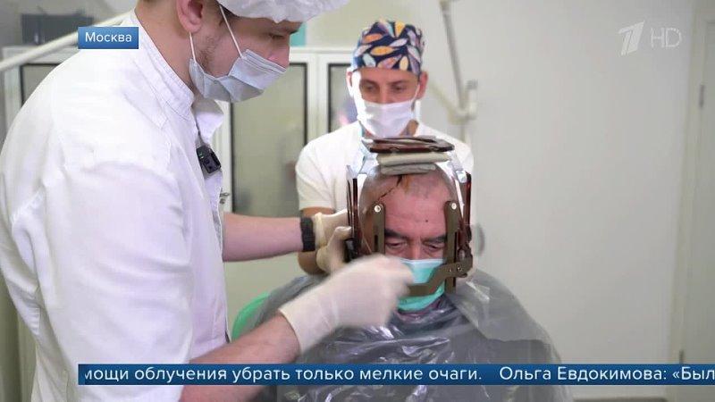 Ювелирную операцию провели в Москве хирурги института имени Склифосовского