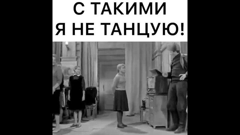 НАЗАД В СССР mp4