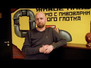 Сто пудов Сергей.mp4