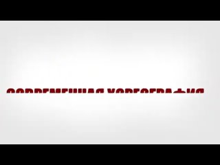Video by Дом детского творчества Октябрьского АО, г. Омск