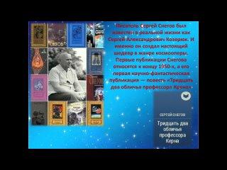 Video by Biblioteka Peschanokopskogo-Rayona