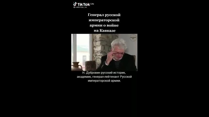Видео от Амади Шайхо