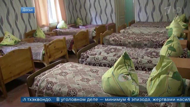 В Петербурге задержан 76 летний спортивный тренер которого подозревают в педофилии
