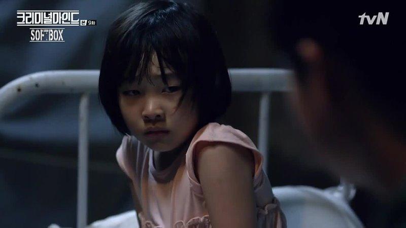 Озвучка SOFTBOX Мыслить как преступник 09 серия