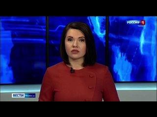ОНФ | Томская Область kullanıcısından video