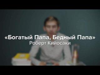 Video by Vysokoaktivny Sotsiopat