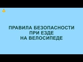 """Видео от МКОУ """"Боровская СОШ"""""""