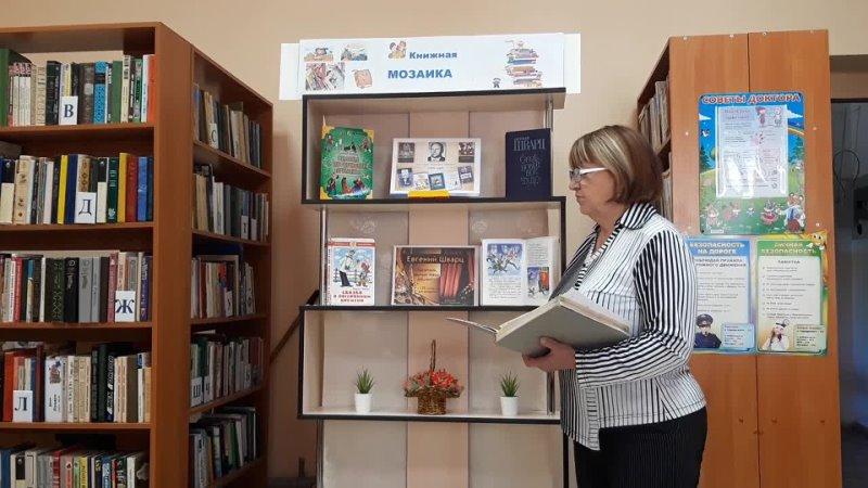Видео от Библиотека №8 МБУ БИС г Оренбург