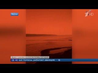 Около ста человек эвакуированы из якутского села, которому угрожает лесной пожар