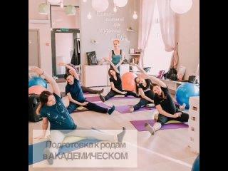Курсы для беременных в Екатеринбурге kullanıcısından video