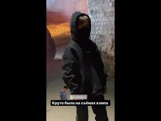 Сын Гуфа- Сэм снялся в клипе Егора Крида вместо бати