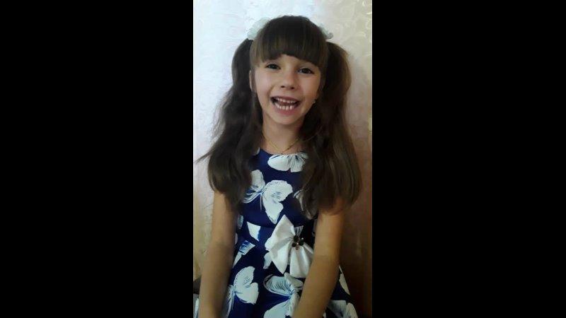 Видео от ВНЕУРОЧКА Школа №1
