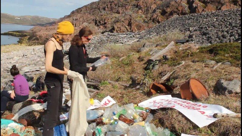 СевМорСубботник можно ли убрать мусор с берега