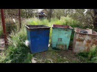 """Vídeo de Администрация городского округа """"Город Чита"""""""