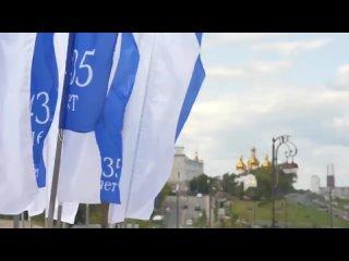 Video by Официальная группа Тюмень 435| День города 2021!