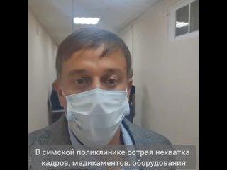 Video by ЛДПР Челябинская область