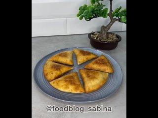 Пирожки от лентяйки (ингредиенты в описании видео)