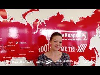 Единый учебный центр сети агентств недвижимости Сменикварти.ру
