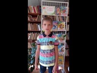Video by Локнянская детская библиотека