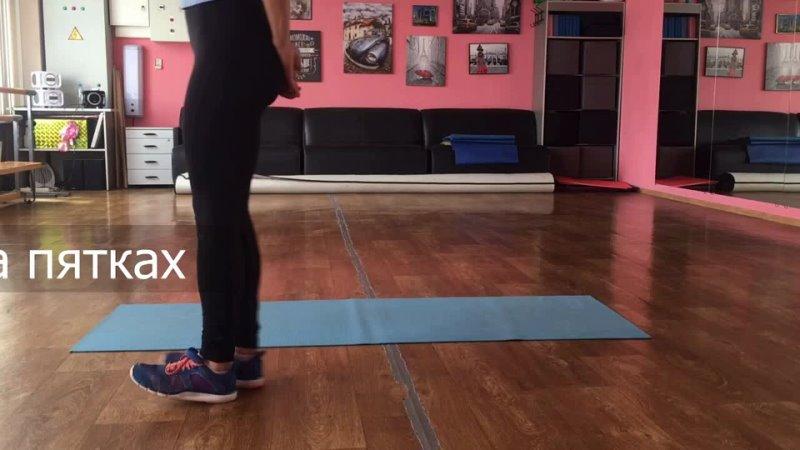 Видео от Физкультура и бережная гимнастика Купчино