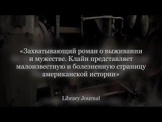 Video by Ekaterina Vasilyeva