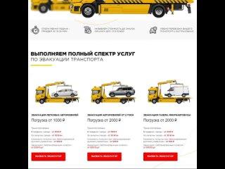 Создание сайтов Ногинск - дизайн, продвижение kullanıcısından video