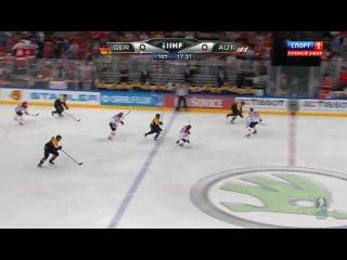 Чемпионат мира 2015  Группа A  Тур 7  Германия - Австрия