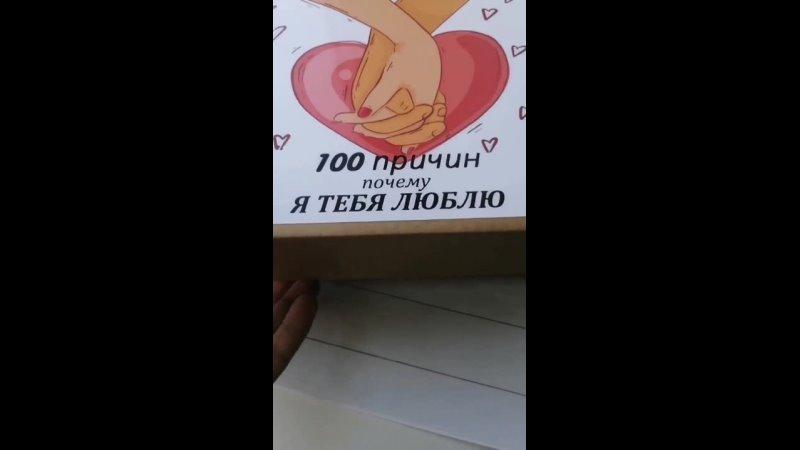 100причин mp4