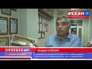 Video by Союз Коммунистов Омска