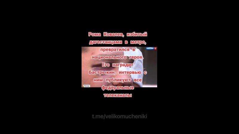 Видео от Икса Болта Нержавеича