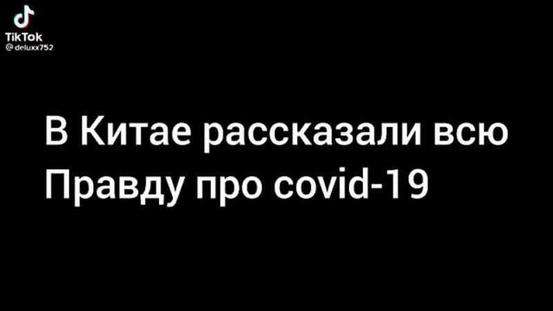 Видео от Федора Иванова