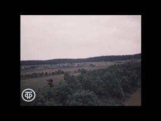 Города Советского Союза. Уссурийск.Видовой фильм (...