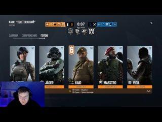 Video by dan-_- Team Empire | Rainbow Six Siege