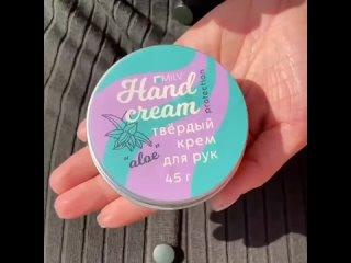 Мгновенно тает на коже.__________________________________Отправляем заказы по всей России🌍🚚По р-ке Крым доставка от 1000 ₽ Б