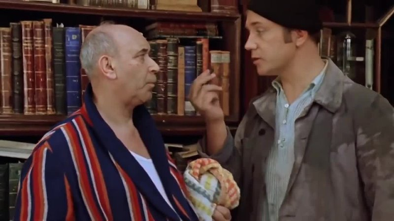 Ох ловкач Фрагмент из фильма Афоня 1975