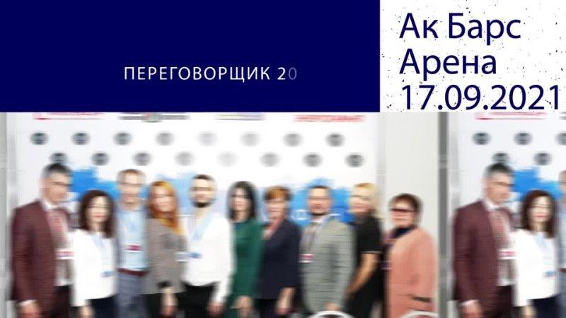 Видео от Агентство Недвижимости РУСЛАН в Нижнекамске
