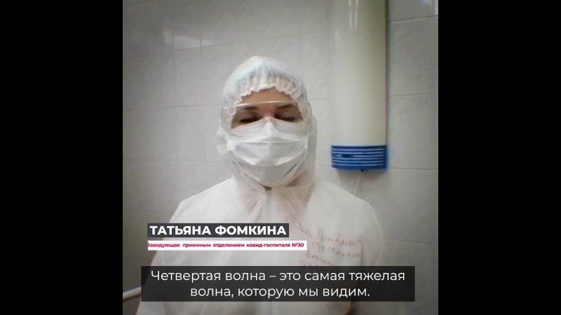 Медицинская статистика безжалостна. Более 700 заболевших в день и более 30 смертей от коронавируса в сутки