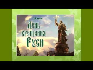 Video von Otradnenskaja-Meschposelentscheskaja Zentralnaja-Biblioteka