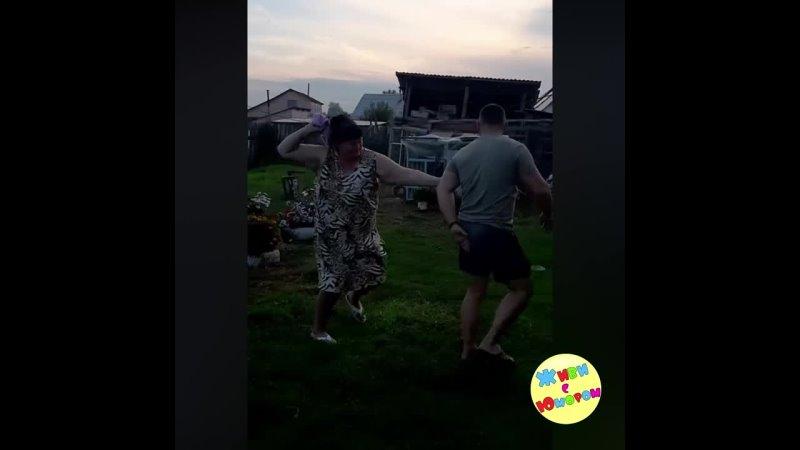 Переходный возраст Мама лечит
