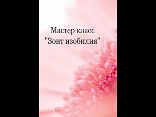 Video by Olga Yaikova