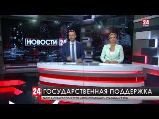 Единовременную выплату в десять тысяч рублей получат порядка 20 миллионов детей в стране