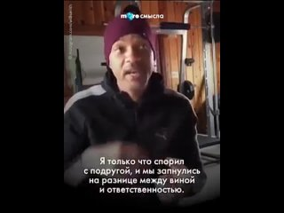 Видео от Александра Ройтмана